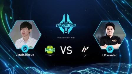 4月23日中国星际战队联赛第2轮Jinair vs LP 2019