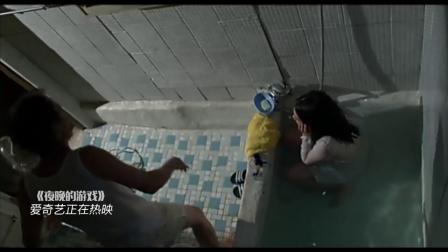 夜晚的游戏(片段)父亲暴力行为导致失聪