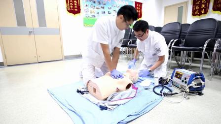 中山市火炬开发区海滨社区卫生服务中心急救比赛参考视频