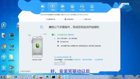 华为荣耀畅玩5X刷机教程,安卓刷机工具测评