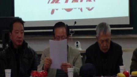 展望2016年——校长杨一德在迎春茶话会上讲话