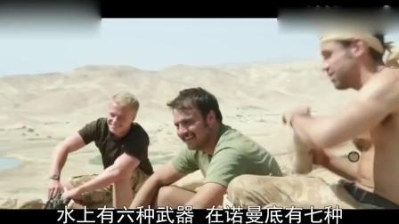 《卡贾基:真实的故事》中文预告 大兵逆境见真情电影HD