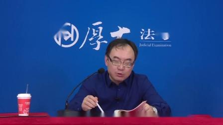 2019年法考-理论法系统强化10-白斌-厚大法考