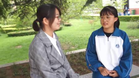 兴平市西郊高级中学新时代好少年杨少佳