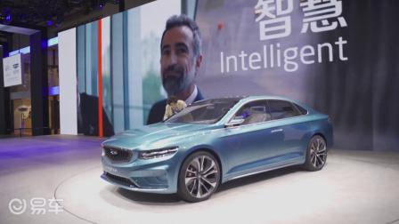 全新概念车-吉利PREFACE上海车展全球首发