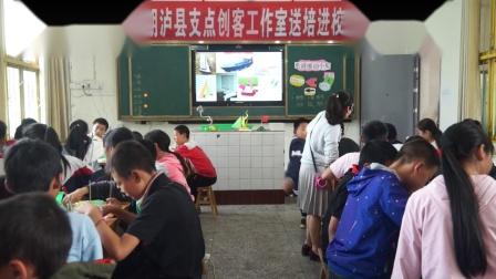 实验校黄庆课堂实录