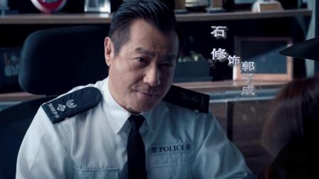 香港金牌老戏骨再集结 延续机动部队情怀