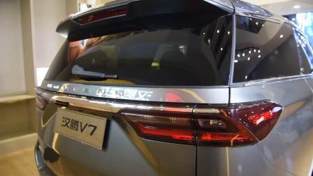 汉腾V7  2019款 2.4T 自动旗舰型 7座