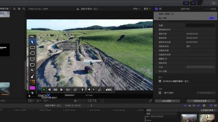 05-12 C2 Track X插件使用的补充说明