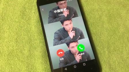 这样设置,每次有电话进来时,张艺兴就会出来提醒你接电话