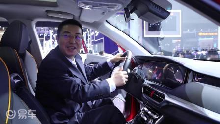 大乘汽车明金柏:介绍大乘汽车战略车型G60S