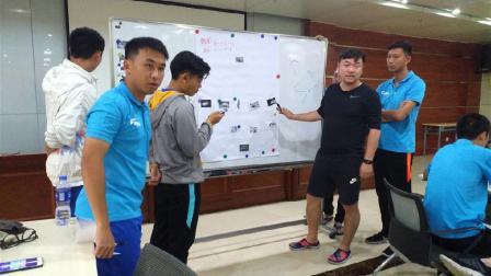 亚足联中国足球协会C级教练员培训班(广州)