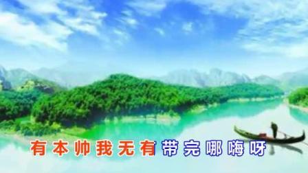 豫剧《三上关》选段:带皇兵四十那个单三万  视频伴奏制作:菏航