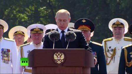 2018年俄罗斯圣彼得堡海军阅兵