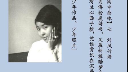 歐凱明師生好友演唱会 廣州红豆粤劇團 馬師曾與紅線女之我是中國人劉鳳竹撰曲 純音樂【梨園忠烈傳】