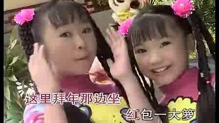 儿童群星贺新年 DVD高清版 DN2156-_标清_1