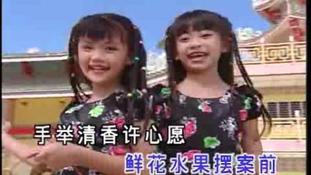 金碟豹 王雪晶&庄群施&金燕子 双星报喜 第一片 2008年最新修订版-_标清_1