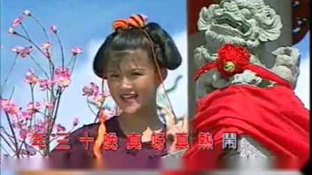 王雪晶 小妮妮《天皇童星携手贺新年》新年歌曲贺岁专辑VCD版-_标清