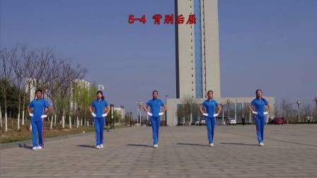 中国云朵王健身操云系列第六套完整版(教练版)