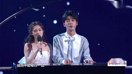 陈星旭 彭小苒再次合作,共同弹唱演绎《小星星》,超甜蜜来袭!!!