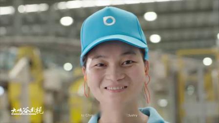 大峡谷影视   作品          保沣宣传片 保沣视频  保沣公司