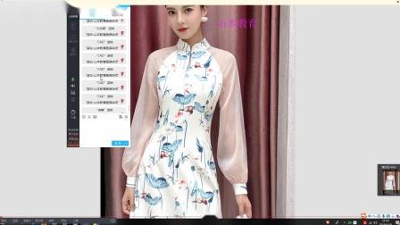 服装打版师工资多少-中国风复古女唐装制版教程4-2