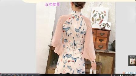 服装打版师工资多少-中国风复古女唐装制版教程4-3
