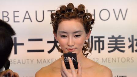 #郑州化妆培训学校哪家好#台湾著名造型师晴晴老师公开课分享中