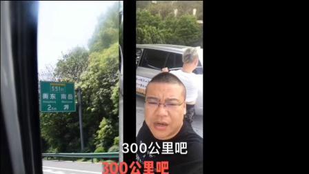 阔海新能源国金商务纯电动汽车万里行