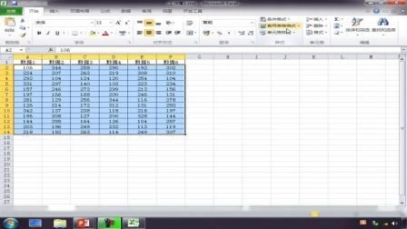 Excel2010函数与公式实战技巧精粹C