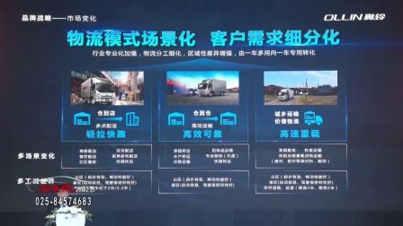车闻天下丨福田汽车全系国六产品上海车展重磅发布VA0