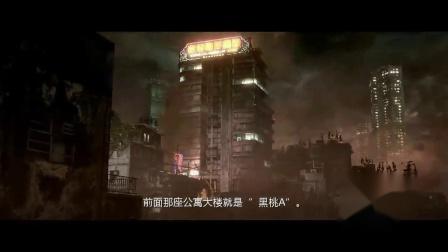 【发鸣解说】生化危机6代克里斯剧情第一章