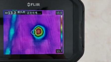 使用FLIR C2成功定位漏水点 | 石家庄行唐县马凹村别墅漏水1