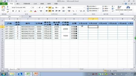 Excel2010函数与公式实战技巧精粹D