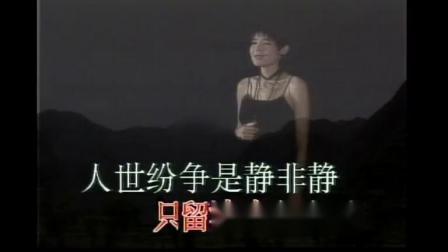 燕难飞-电视剧【乱世香港】片头曲--张咪