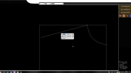 山本服装打板博客软件教程-【纸样】三角尺,量角器11