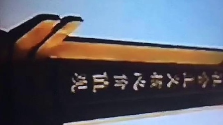 中国梦碑(秦皇岛市)