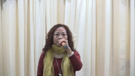 史东霞演唱豫剧-克拉玛依市文化馆、举办戏曲培训班-于2019年4月25日下午在文化街文化茶楼举办、国家一级演员豫剧艺术家张春玲担任老师