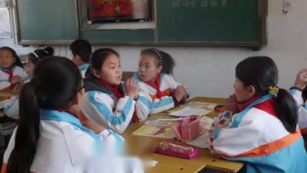 辞旧岁迎新春-小学品社优质课(2018年)