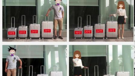 EAZZ30寸尺寸多大上飞机的行李箱尺寸怎么选?行李箱买多大的合适