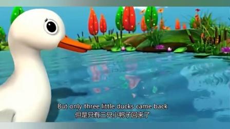 早教视频:英语启蒙慢速儿歌-Five little ducks-小鸭子