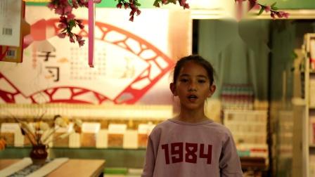 云县语言教研工作室口才培训班读书日活动 经典诵读 《少年中国说》+《声律启蒙》