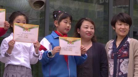 许昌实验小学2019运动会002VA1