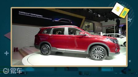 华晨雷诺全新中型SUV已上市 共计5款车型 售价