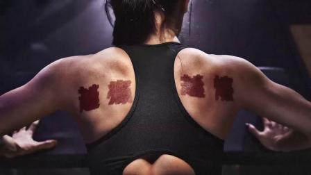 李宁创意广告:拔罐当纹身的时尚,你想试试吗?