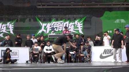 【炸舞阵线2019韩国赛区】F组|2vs2海选