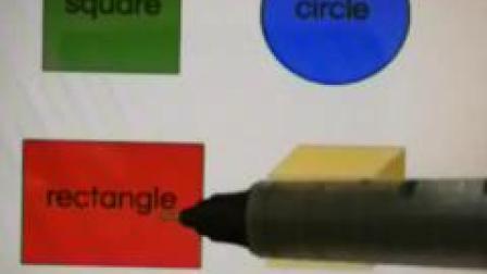 Shapes-形状-Daring Panda English Learning Center-Kids English Song