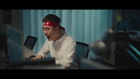 """沙雕广告:Baidu""""丘比特""""上线,直男斩"""