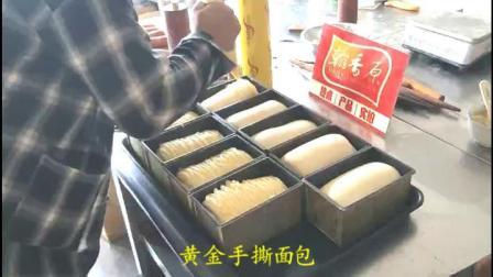 热门名吃项目 -北京 黄金手撕面包加盟费多少钱