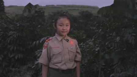 采访视频-刘子嫣